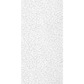 Non-Directional Texturizada White 2' x 4' Panele #1301